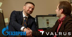 Прохождение предквалификации в ПАО Газпром